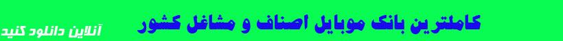 asnaf-banner