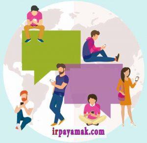 ثبت نام سامانه پیامک - راه اندازی سامانه پیامکی